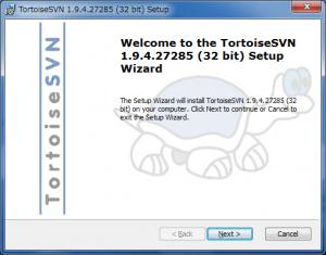 TortoiseSVNのインストール