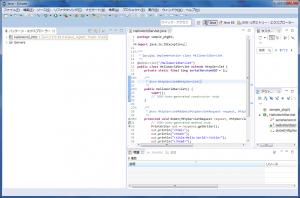 Javaパースペクティブ
