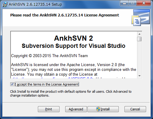 AnkhSVNのインストール
